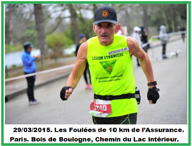 Bois de Boulogne. Foulées Assurance 2015